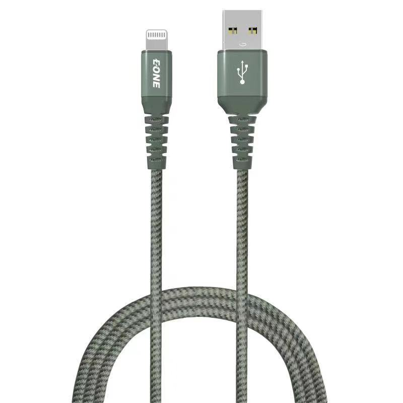 Lightning to USB-A Cable 1.2m